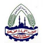 logos-egyptian-chamberbdt-ms-149